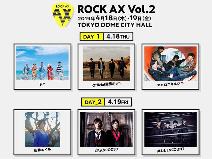 """""""ROCK AX Vol.2"""""""