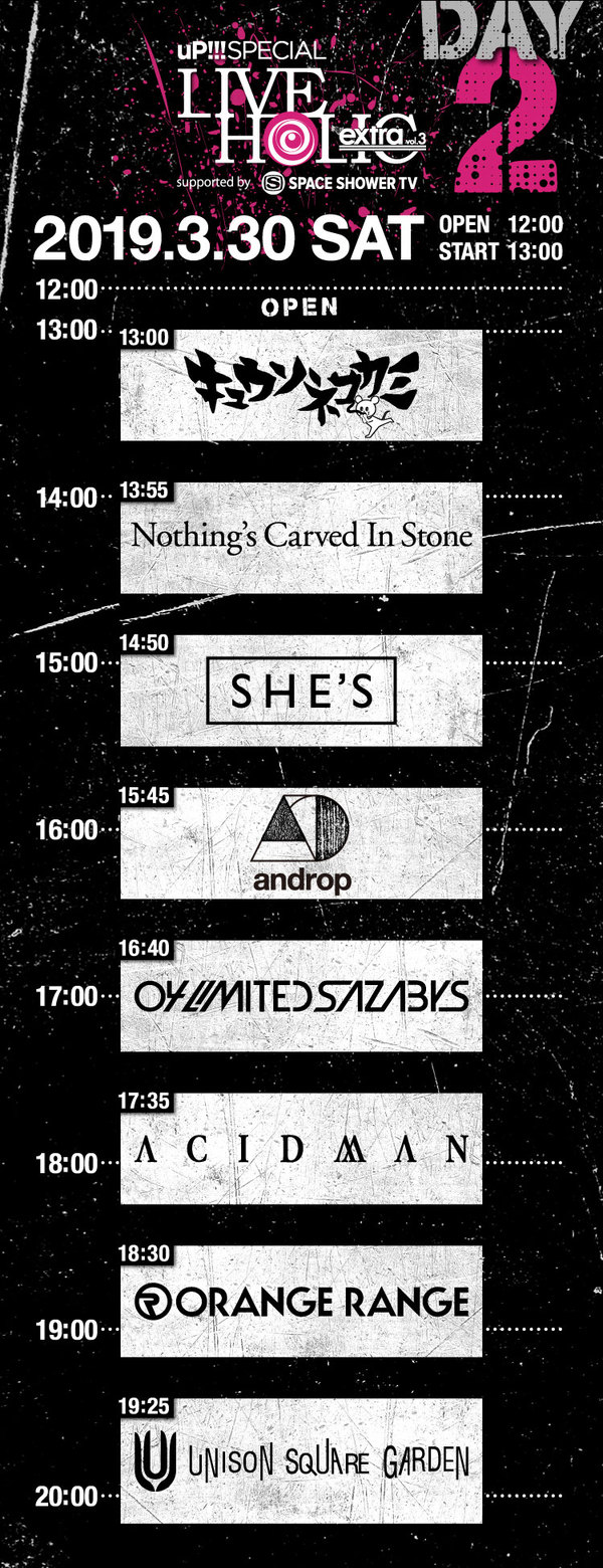 liveholic_timetable_day2.jpg