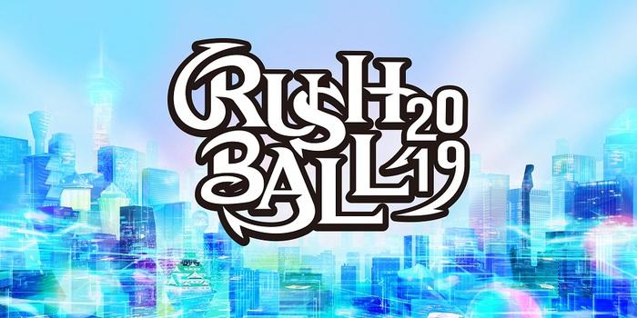 """""""RUSH BALL 2019"""""""