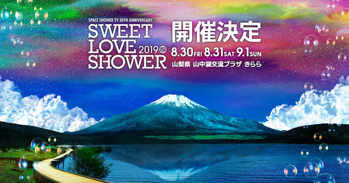 """SWEET LOVE SHOWER 2019"""