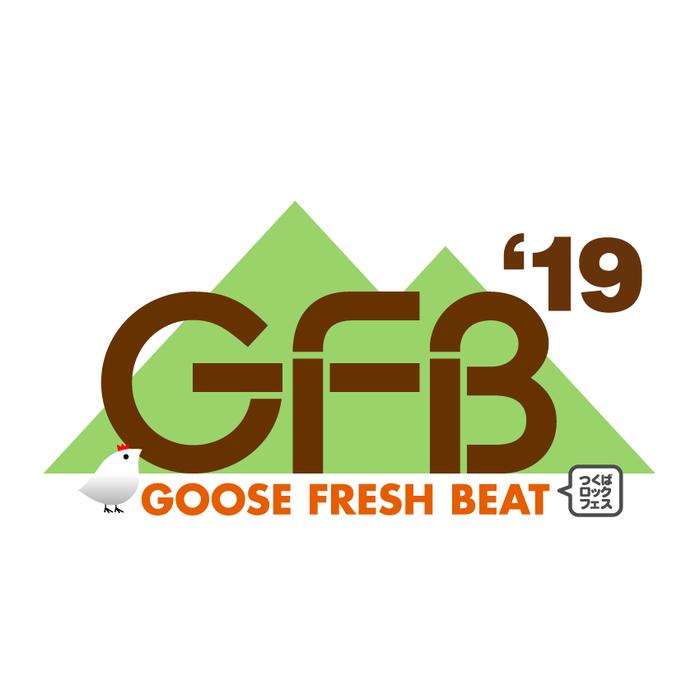 """GFB`19(つくばロックフェス)前夜祭"""