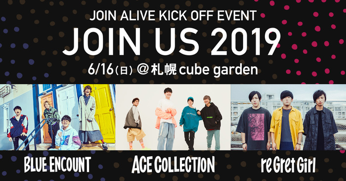 BLUE ENCOUNT × ACE COLLECTION × reGretGirl
