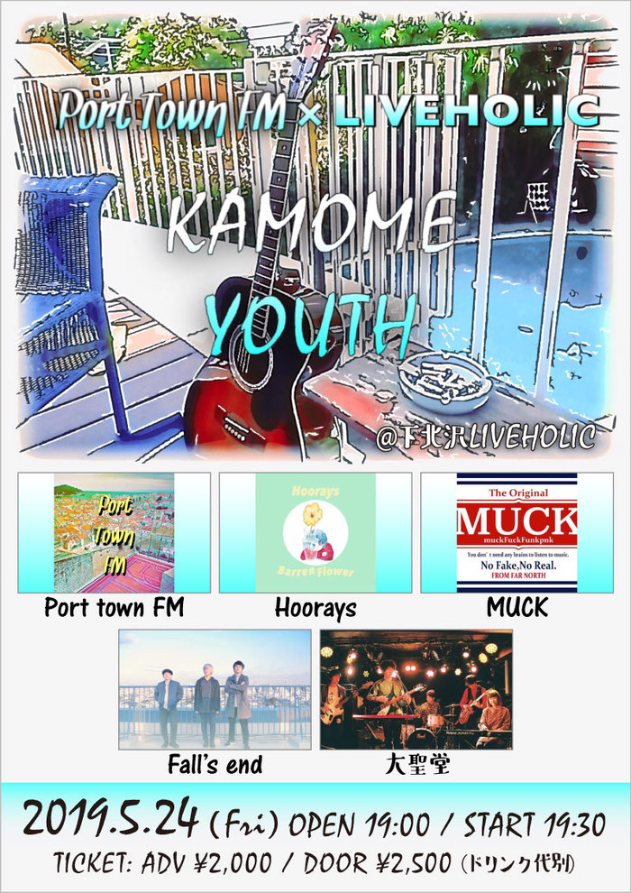Port town FM