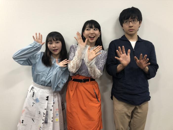 竹内アンナ / 坂口有望 / 崎山蒼志 / MC LIME