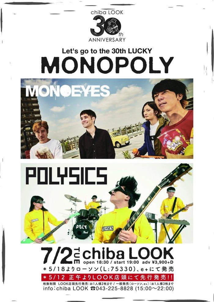 MONOEYES × POLYSICS