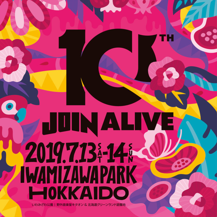 """""""JOIN ALIVE 2019"""""""