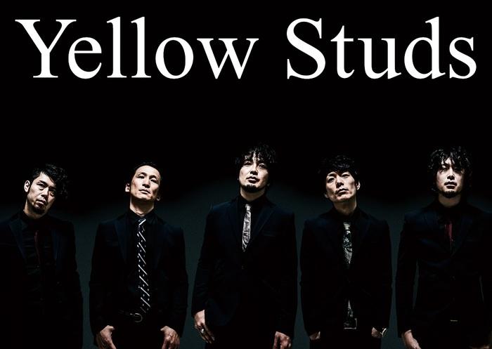 Yellow Studs