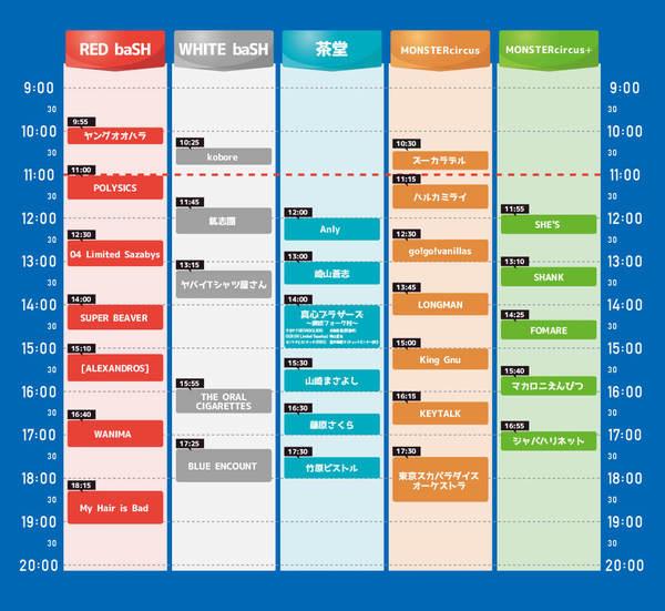timetable_24_2.jpg