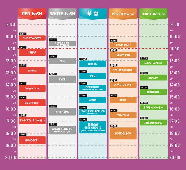 timetable_25_2.jpg