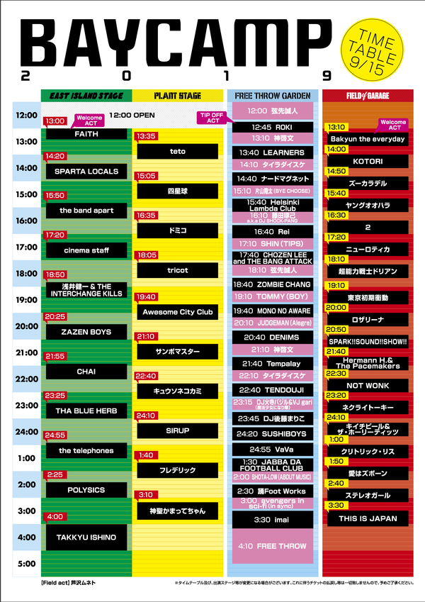 timetable02.png