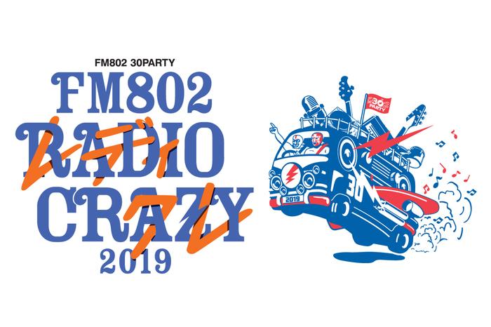 """""""FM802 RADIO CRAZY 2019"""""""