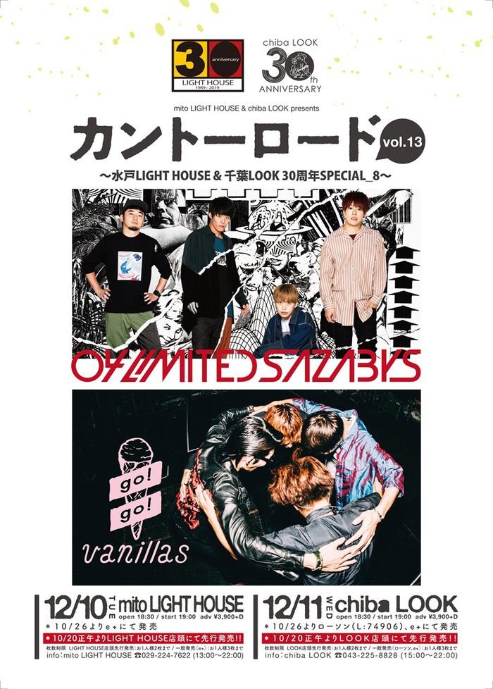 04 Limited Sazabys / go!go!vanillas