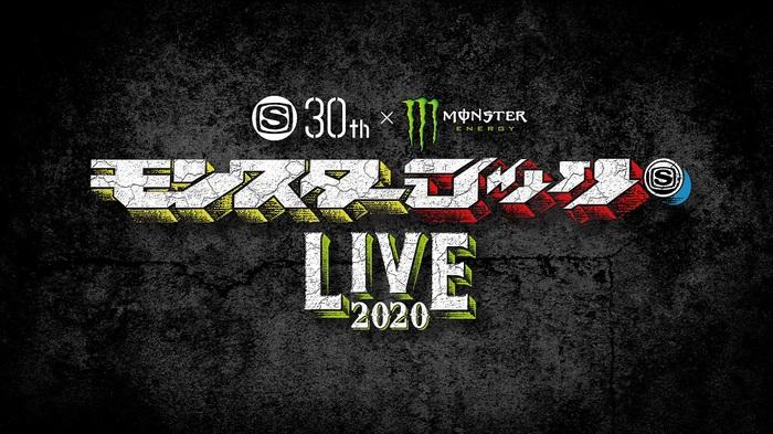 """""""モンスターロック LIVE 2020"""""""