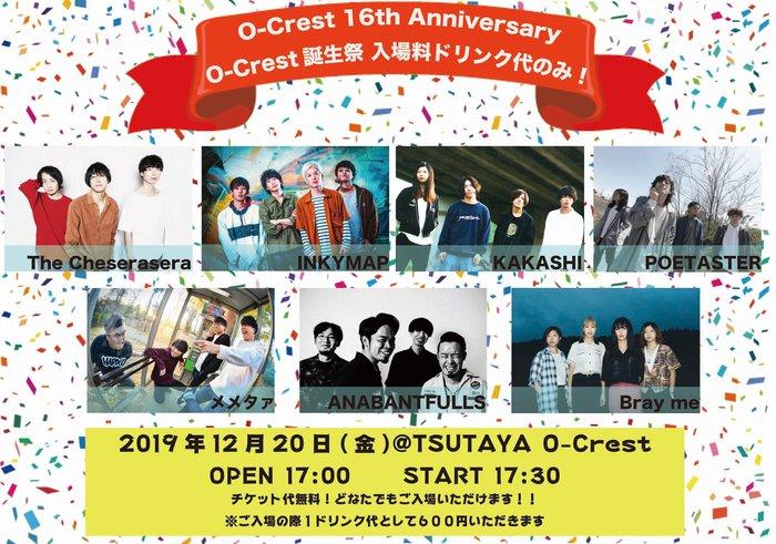"""""""O-Crest 16th Anniversary"""""""