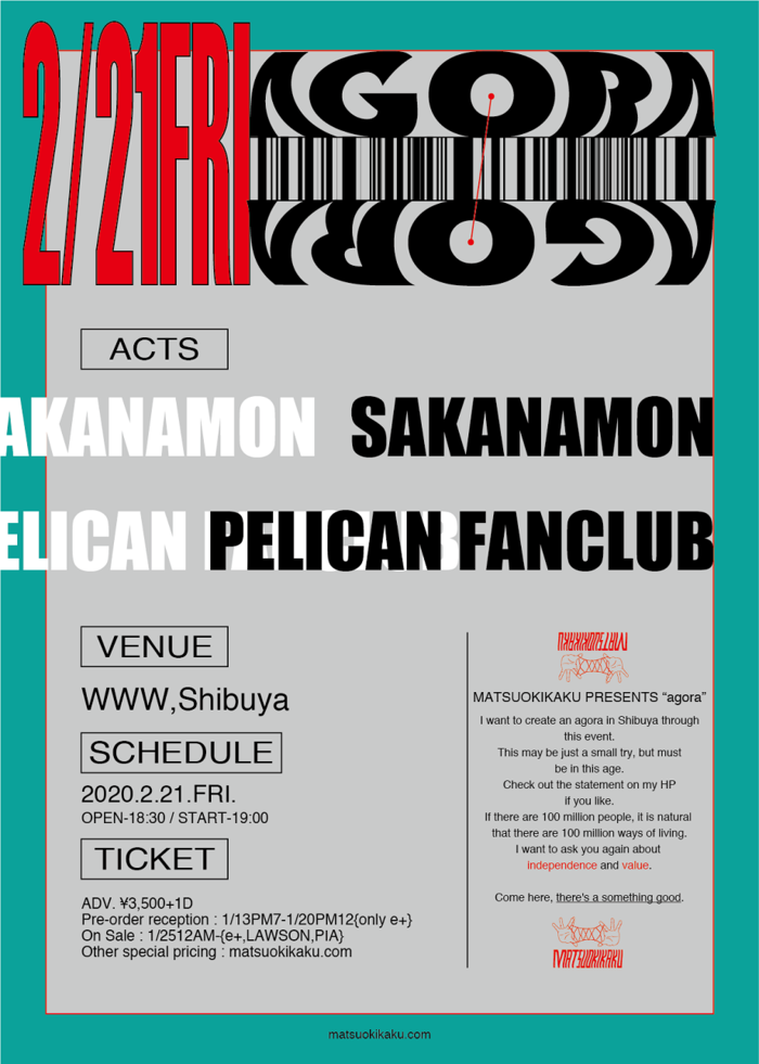 SAKANAMON×PELICAN FANCLUB
