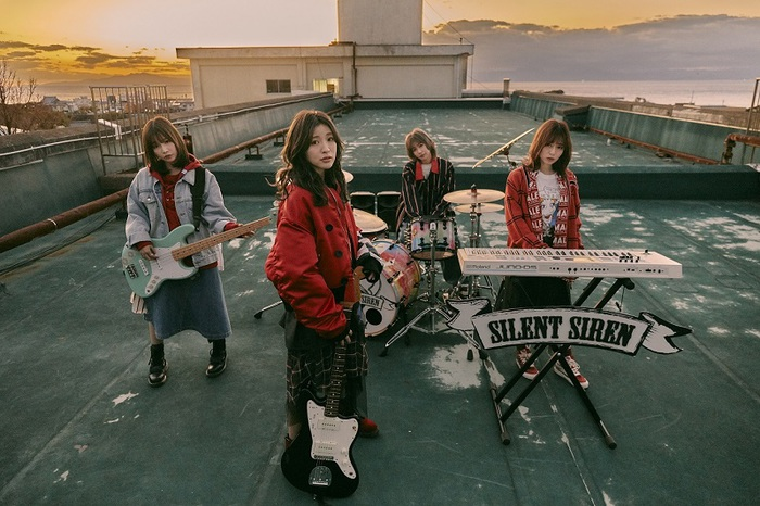 SILENT SIREN ※公演延期