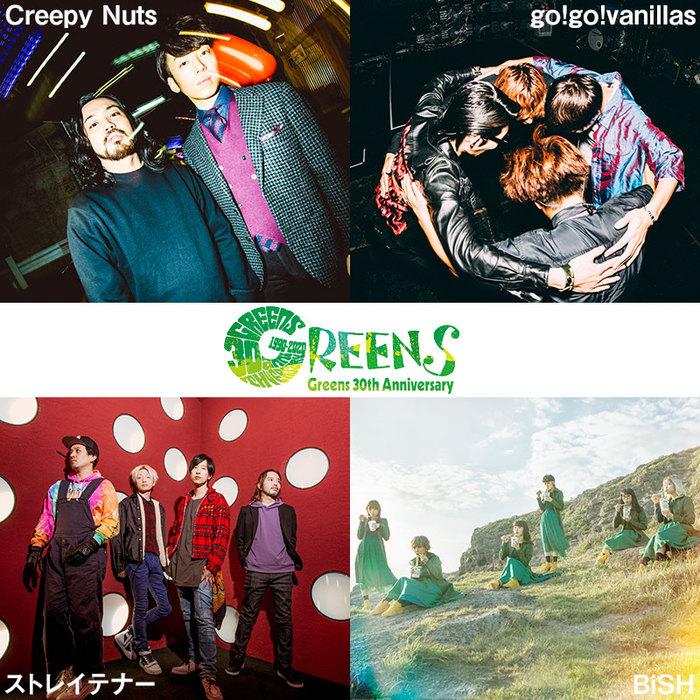 Creepy Nuts / go!go!vanillas / ストレイテナー / BiSH ※開催見合わせ