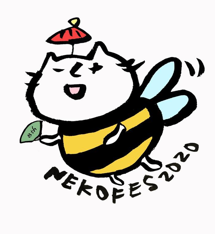 """""""ネコフェス2020"""" ※開催中止"""