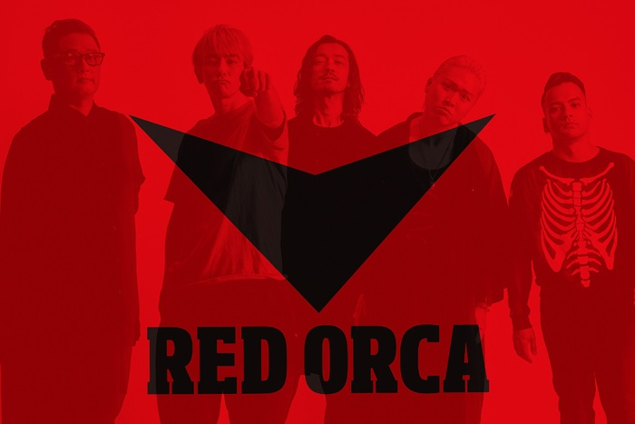 RED ORCA ※開催自粛
