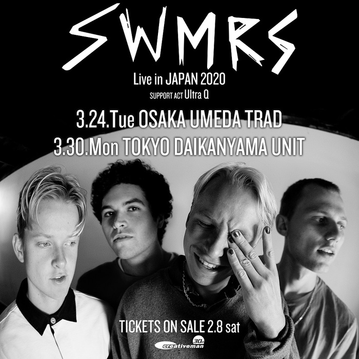 SWMRS ※公演延期