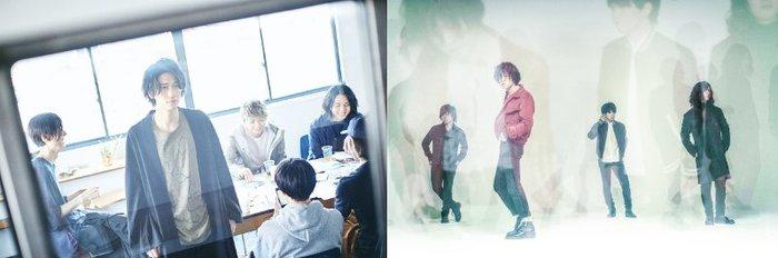 Ivy to Fraudulent Game × LAMP IN TERREN ※振替公演