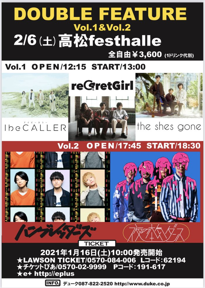 reGretGirl  / the shes gone ほか
