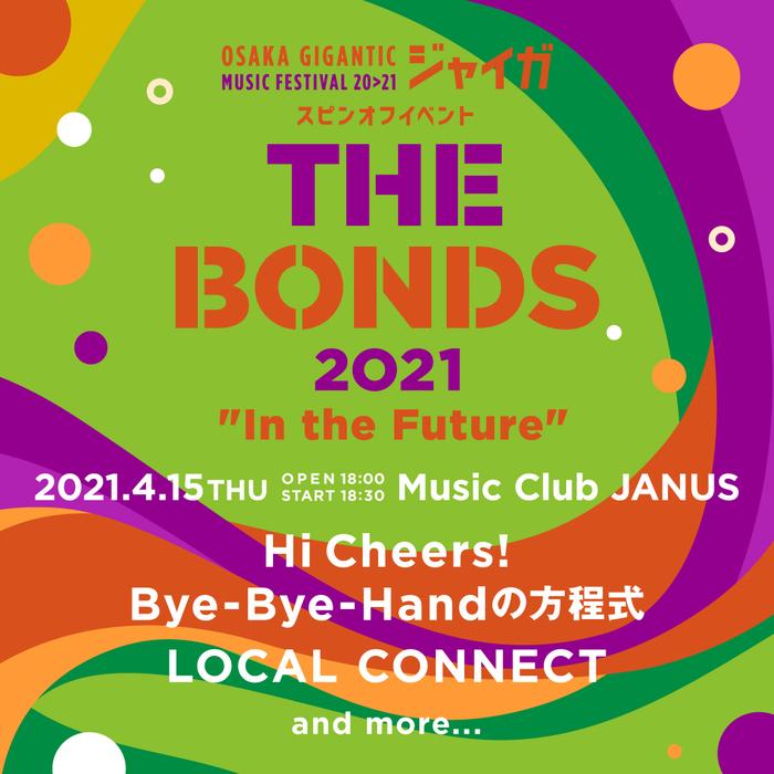 """[THE BONDS 2021 """"In the Future""""]"""