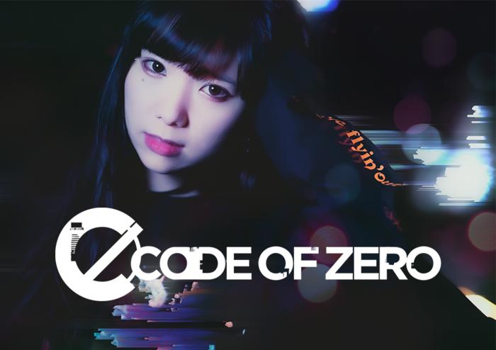 CODE OF ZERO ※振替公演/再延期