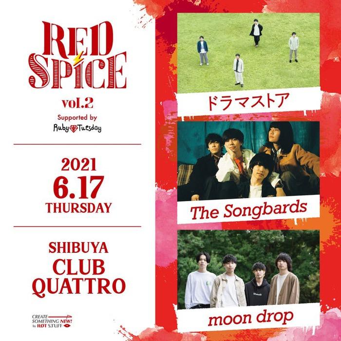 ドラマストア / The Songbards / moon drop ※振替公演