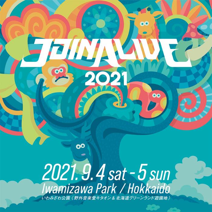 """JOIN ALIVE 2021"" ※開催中止"