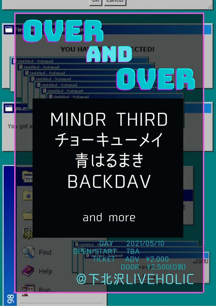 """""""OVER AND OVER"""" ※公演中止"""