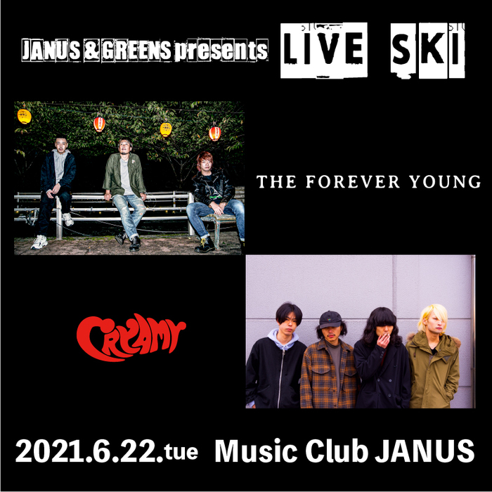 THE FOREVER YOUNG / CRYAMY