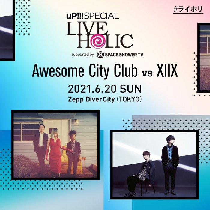 Awesome City Club × XIIX