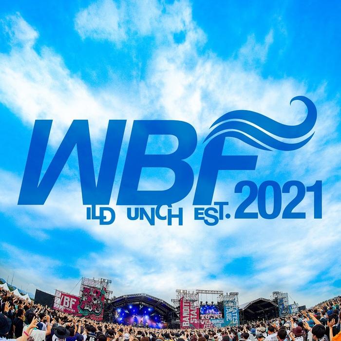"""""""WILD BUNCH FEST. 2021"""" ※開催中止"""