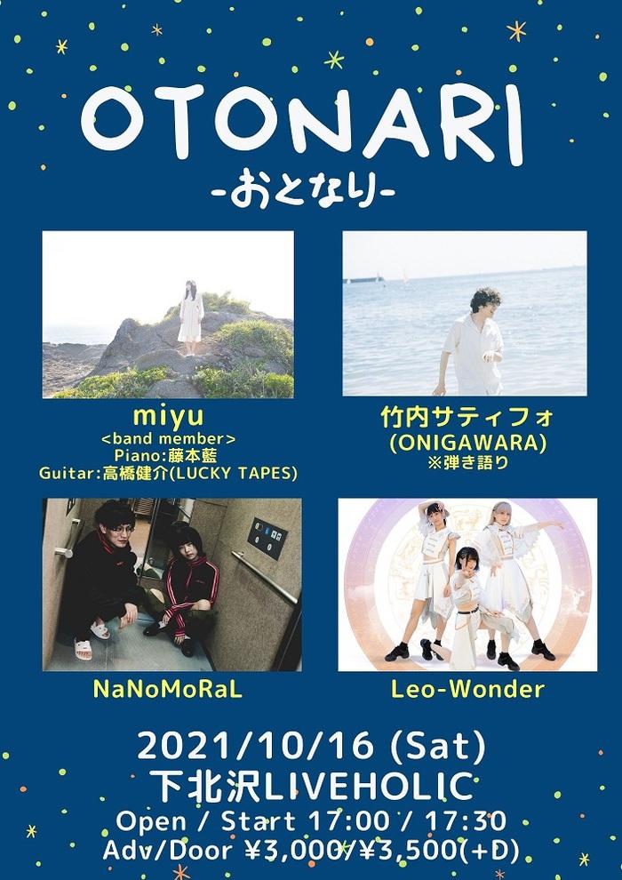 竹内サティフォ(ONIGAWARA) / Leo-Wonder ほか