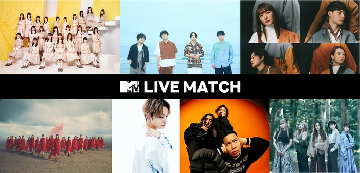 """MTV LIVE MATCH"""