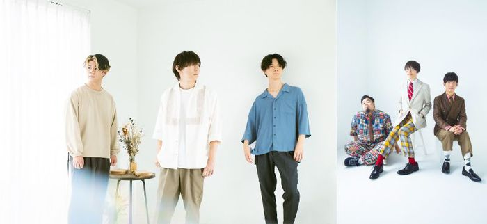 the shes gone × ウソツキ