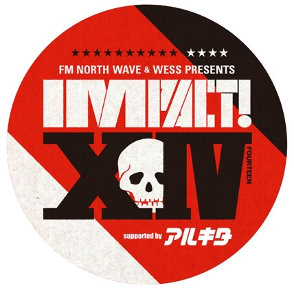 """IMPACT! XIV"""