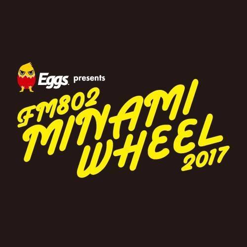 """FM802 MINAMI WHEEL 2017"""