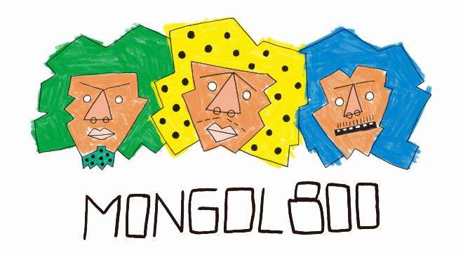 MONGOL800 ※振替公演