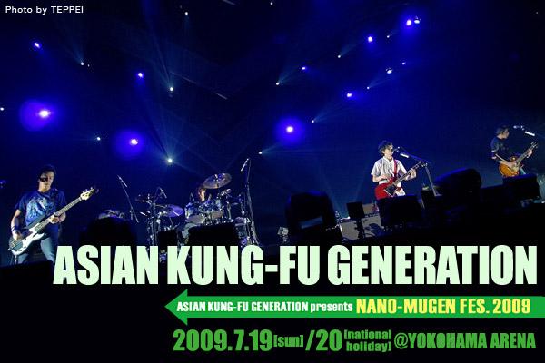 latina-asian-fu-generation-kung-multiply-music-site-females