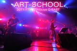 ART-SCHOOL