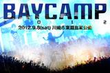 BAYCAMP 2012