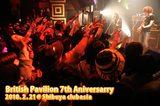 BRITISH PAVILION 7th ANNIVERSARY FESTIVAL