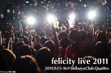 felicity live 2011