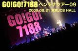 GO!GO!7188ヘンテナツアー09