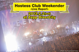 Hostess Club Weekender
