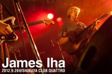 James Iha