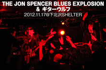 THE JON SPENCER BLUES EXPLOSION vs ギターウルフ