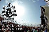KAIKOO  POPWAVE FESTIVAL '10